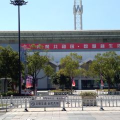 WenZhou KeJiGuan User Photo