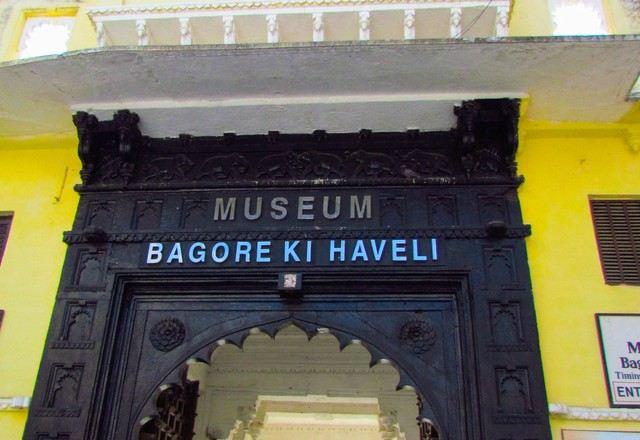 哈飛立博物館