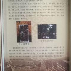 思南古城用戶圖片
