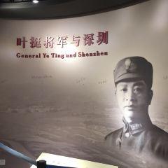Dongjiang Guerrilla Headquarters Former Site User Photo