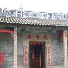 北帝廟用戶圖片