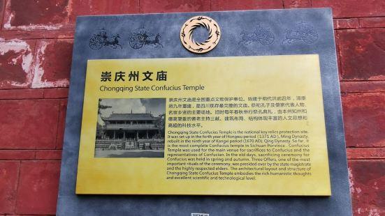 深秋之季为赏银杏又去了一次罨画池,终于得见上次还在维修的文庙
