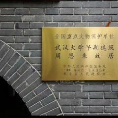스바둥 여행 사진