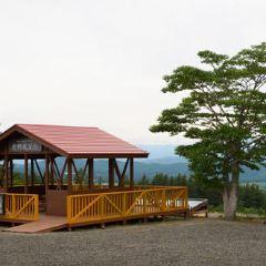 Hokkaido Centre Standard User Photo
