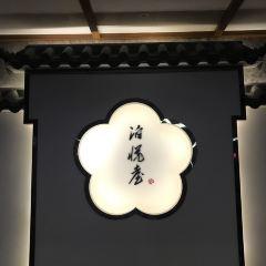 Tang Yue Four Seasons Soup Spring User Photo