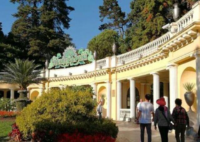 索契植物園