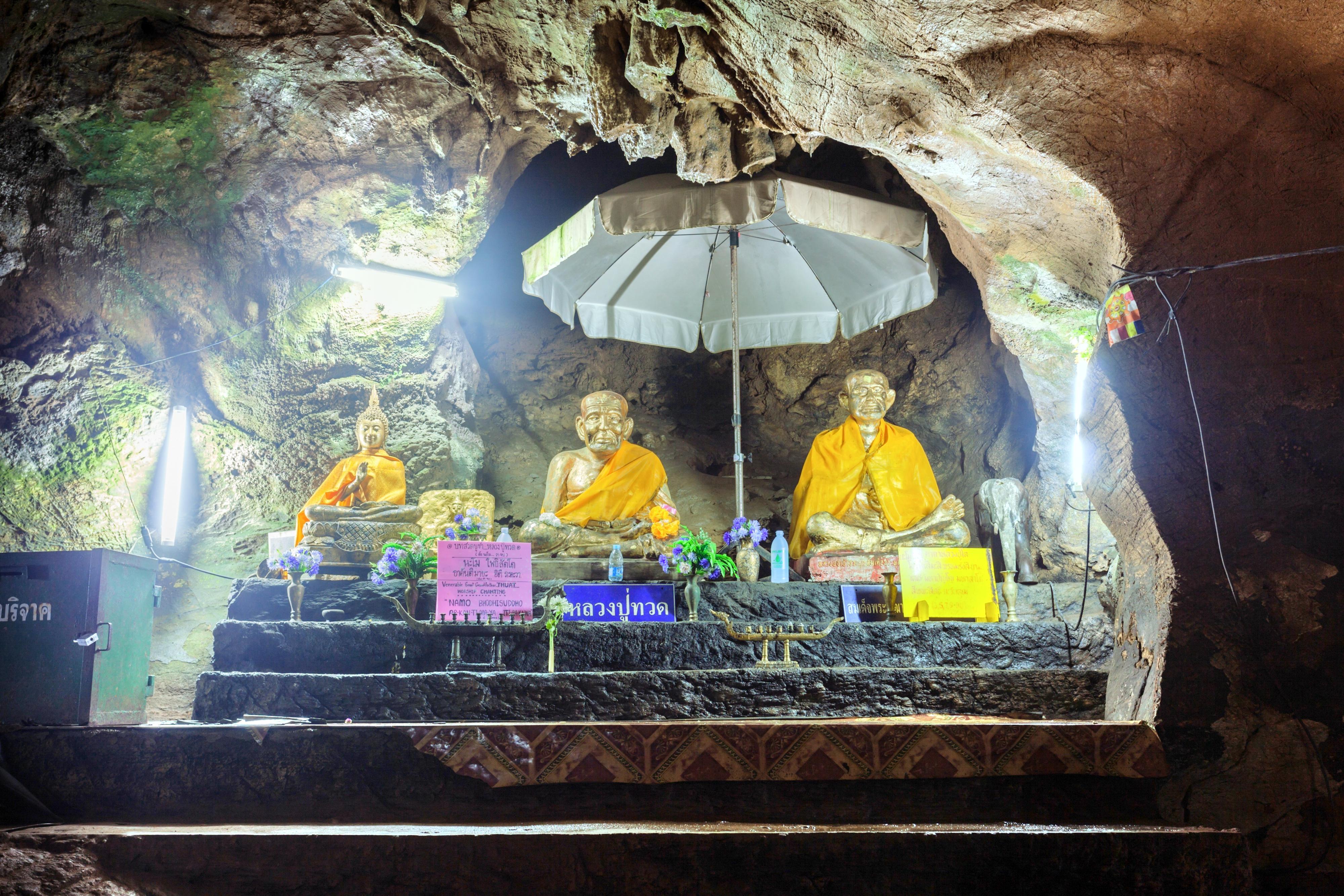 Tham Chiang Dao