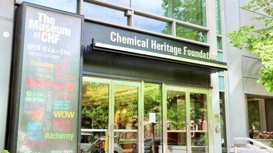 化學遺產基金會