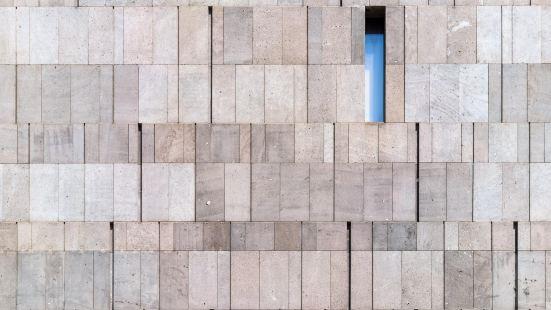 MUMOK現代藝術博物館