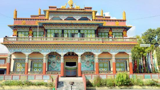 Karma Dubgyu Chokhorling Monastery