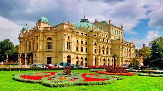 克拉科夫歷史博物館