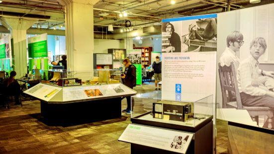 電腦博物館