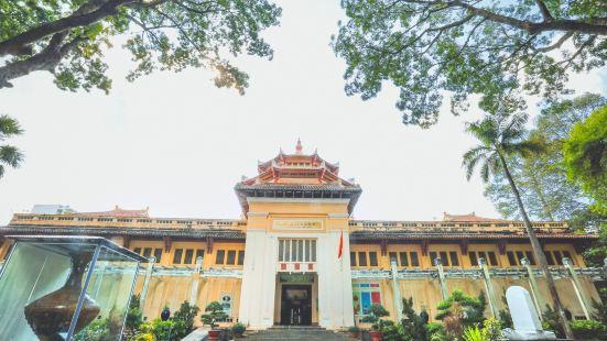 越南歷史博物館