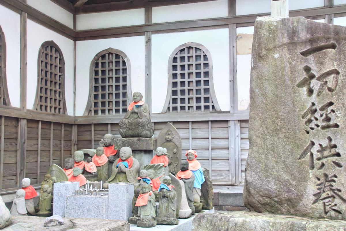 Koryu-ji Temple