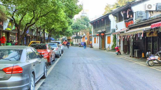 Shiwukui Alley