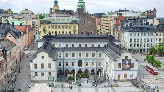 斯德哥爾摩城市博物館