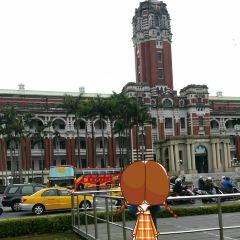 총통부 여행 사진