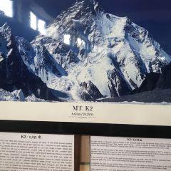 國際山嶽博物館用戶圖片