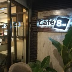 Cafe 8.98 User Photo