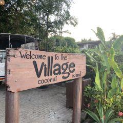 The Village Coconut Island User Photo