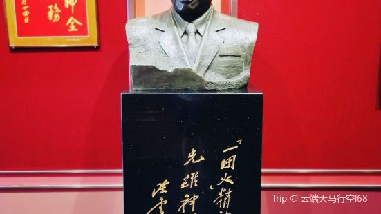 Zhangbinggui Memorial Hall