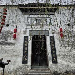 三閭廟古街用戶圖片