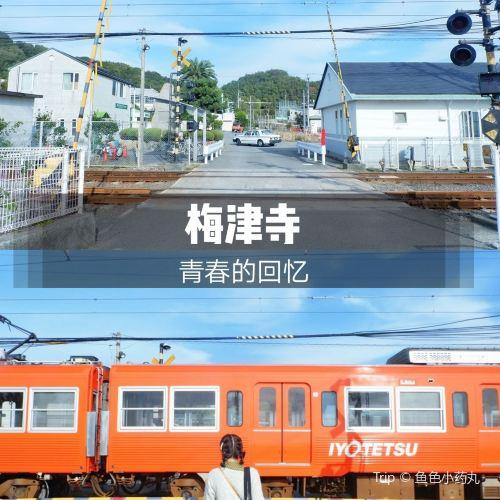 Baishinji Station