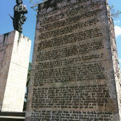 Che Guevara Mausoleum User Photo