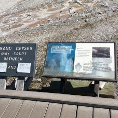 Grand Geyser用戶圖片