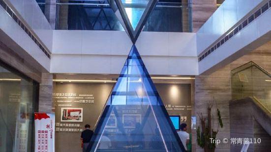 如皋市博物館