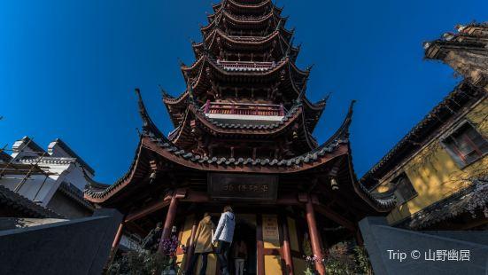 The Pharmacist Stupa