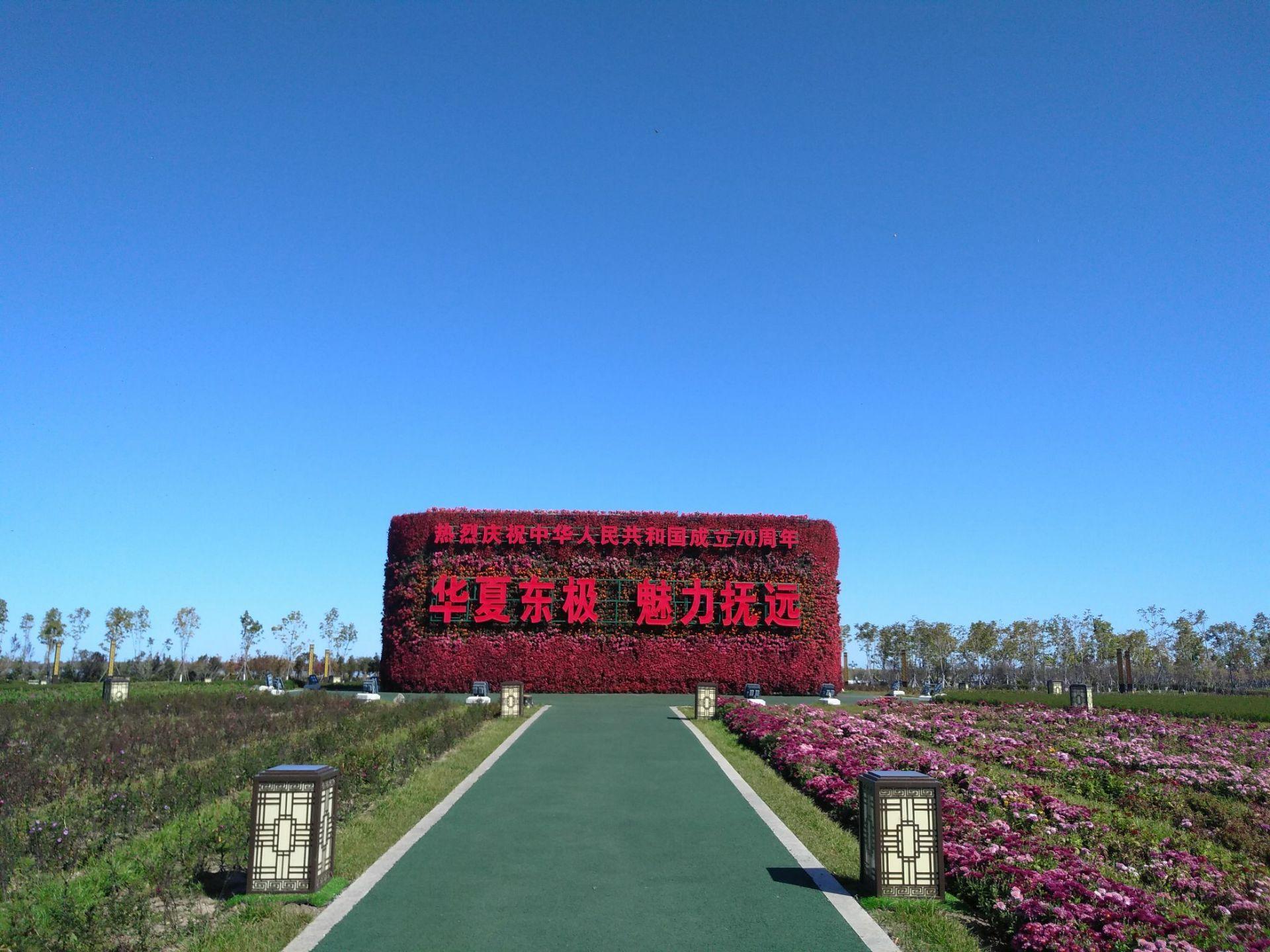 三江自然濕地保護區
