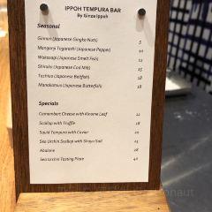 Ippoh Tempura Bar by Ginza Ippoh User Photo