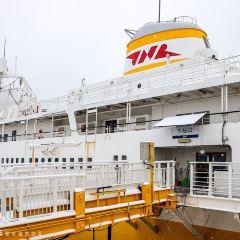Seikan Ferry Memorial Ship Hakkodamaru User Photo