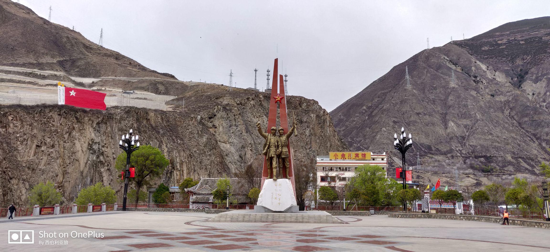 Xiaojin Hongjun Huishi Square