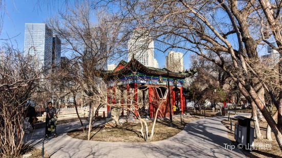 烏魯木齊人民公園