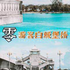 Saphan Sarasin Bridge User Photo