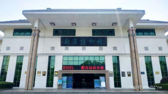 桐廬博物館