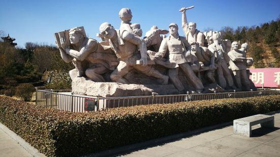 華國鋒之墓