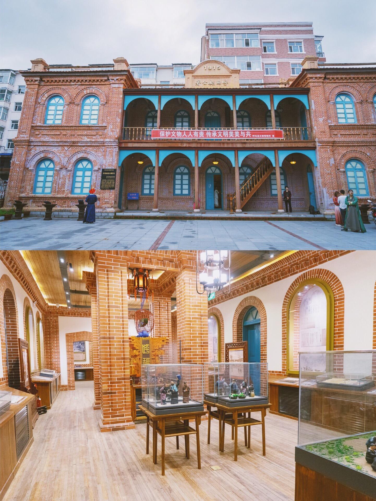 Huma Museum