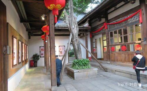福建省非物質文化遺產博覽苑
