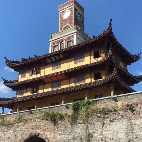 Ningbo Haishu Building