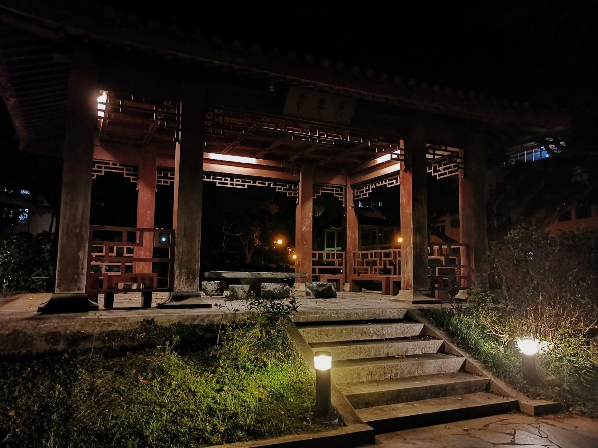 Chiao Tung University