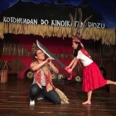 Monsopiad Cultural Village User Photo