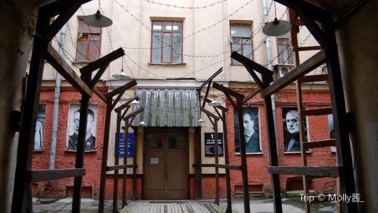 古拉格歷史博物館