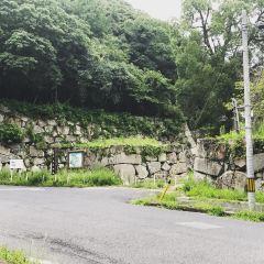 米子城跡用戶圖片