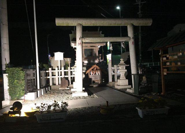 水戶黃門神社