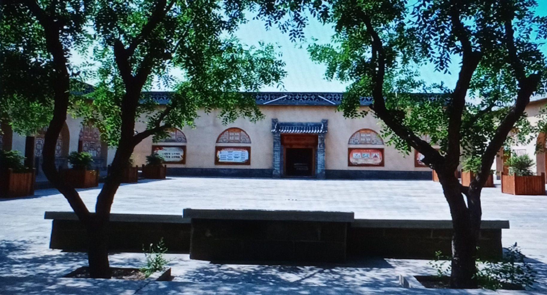 Suide Revolutionary History Memorial Hall