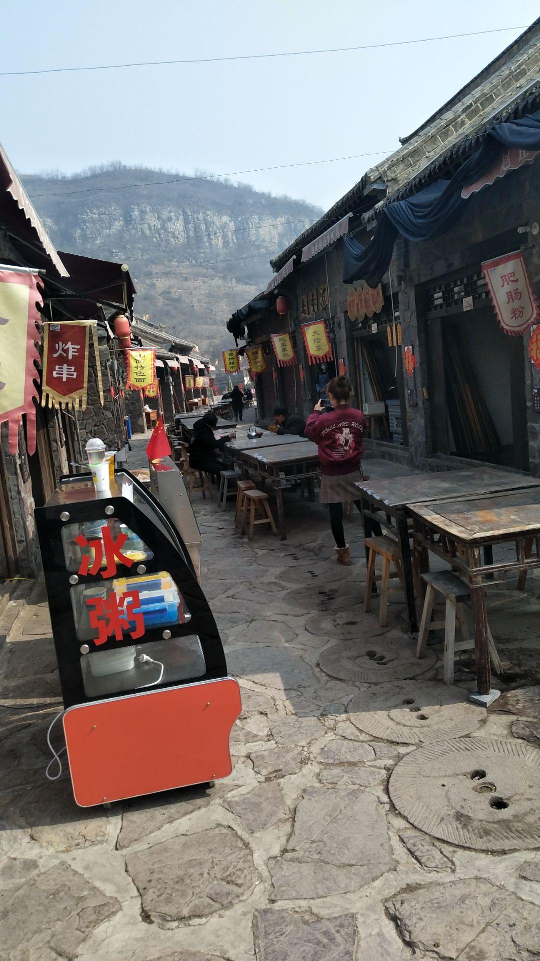 Jinshang Hot Spring