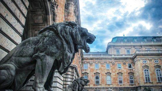 Budapesti Torteneti Muzeu